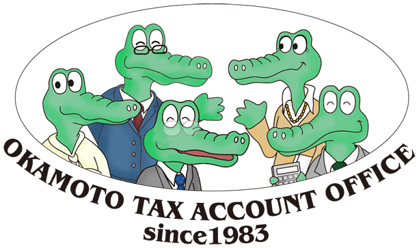 OKAMOTO TAX ACCOUNT OFFICE